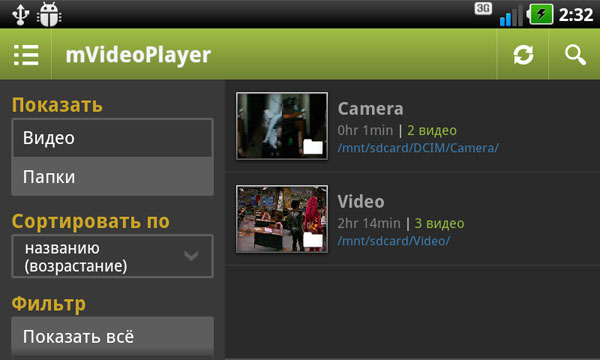 Android-гид: mVideo Player - популярный медиаплер-2