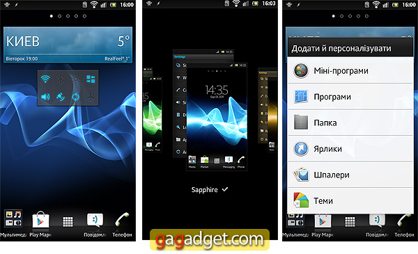 It's a Sony: обзор Android-смартфона Sony XPERIA S (LT26i)-17