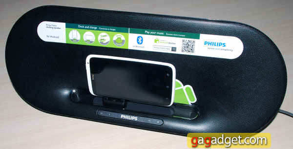 Акустика для Android: обзор Philips Fidelio AS851/10 (видео)-11