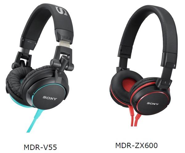 Представлены складные наушники Sony MDR-ZX600 и MDR-V55  bf63cc8658b0d
