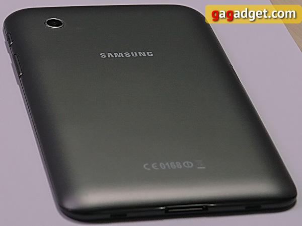 Обзор Android-планшета Samsung Galaxy Tab 2 7.0-3