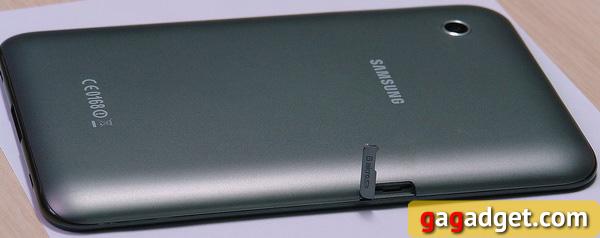 Обзор Android-планшета Samsung Galaxy Tab 2 7.0-9