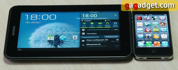 Обзор Android-планшета Samsung Galaxy Tab 2 7.0-4