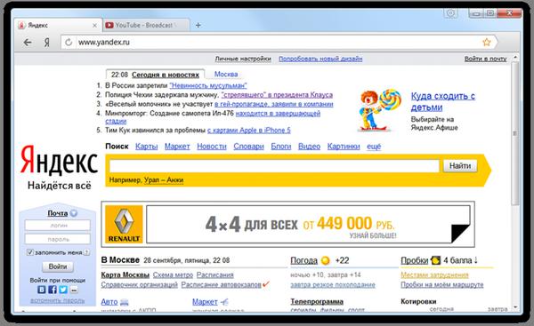 Yandex_3.png