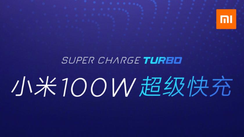 Инсайдер: Xiaomi выпустит смартфон с поддержкой 100-ваттной зарядки только в 2021 году