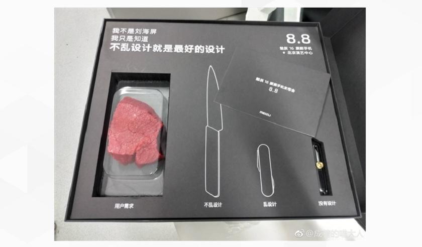 Meizu рассылает журналистам по куску говядины: это приглашение на презентацию Meizu 16