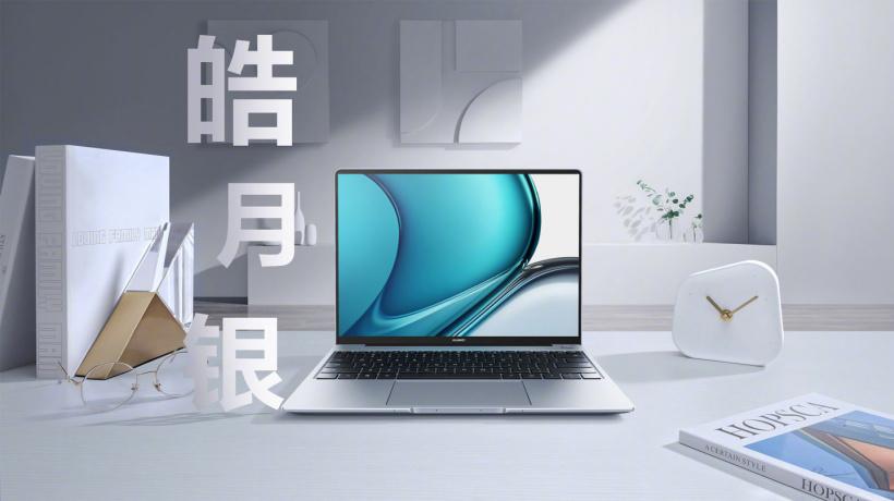 Huawei представила ноутбуки с поддержкой Android по цене от $1 085