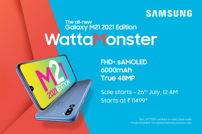 Samsung Galaxy M21 2021 Edition: смартфон-ваттмонстр с аккумулятором на 6000 мАч за $170