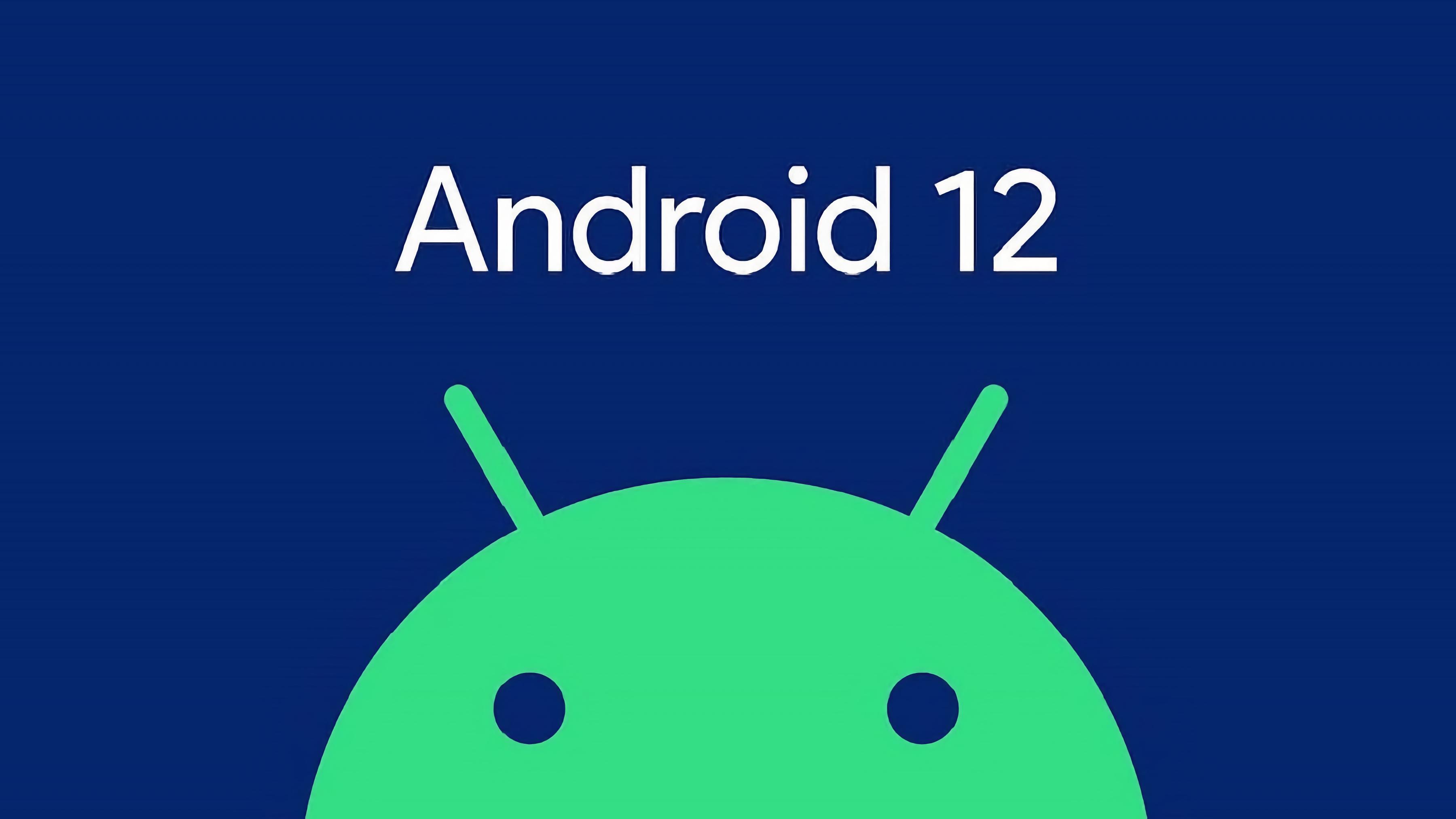 На какие смартфоны уже можно установить бета-версию Android 12