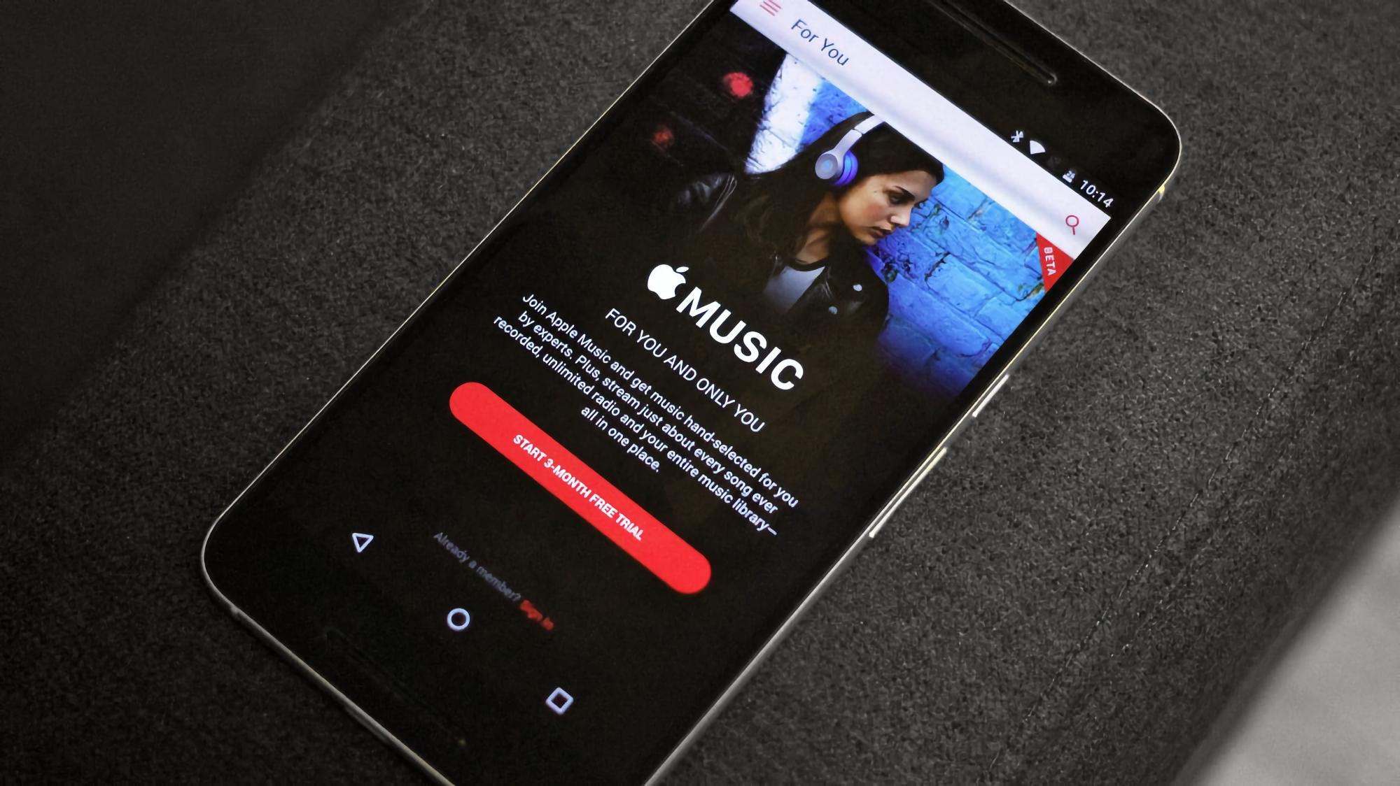 Приложение Apple Music для Android получило поддержку Spatial Audio и Lossless Audio