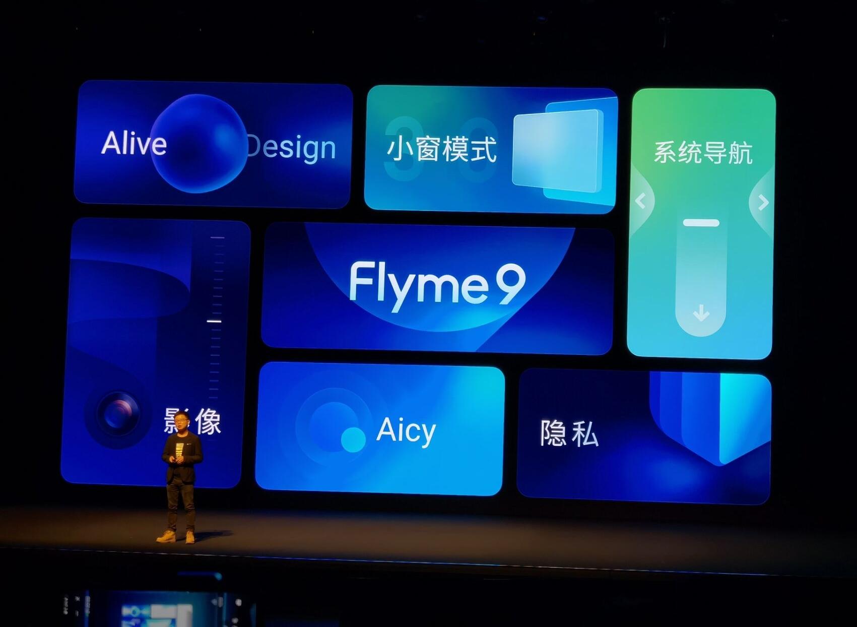 За день до выхода Meizu 18 и Meizu 18 Pro: Meizu показал фирменную оболочку Flyme 9