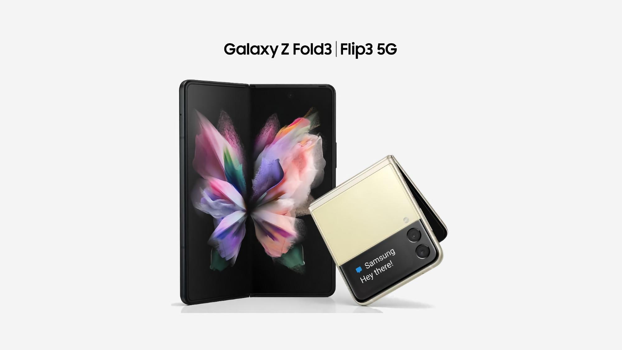 Спасибо новому ПО: Samsung Galaxy Z Fold 3 и Galaxy Z Flip 3 стали лучше фотографировать