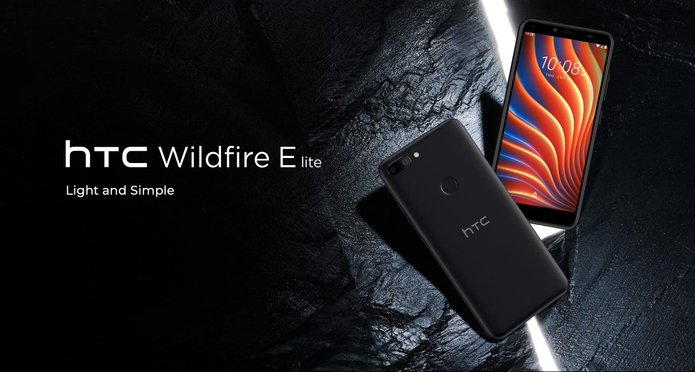HTC Wildfire E Lite: дисплей на 5.45 дюймов, чип MediaTek Helio A20 и Android GO на борту за $103