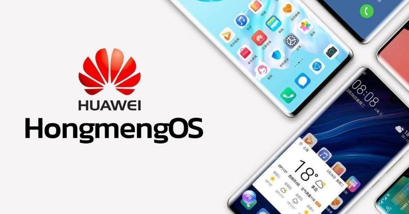 Huawei проведет конференцию разработчиков в августе: HongMeng OS?