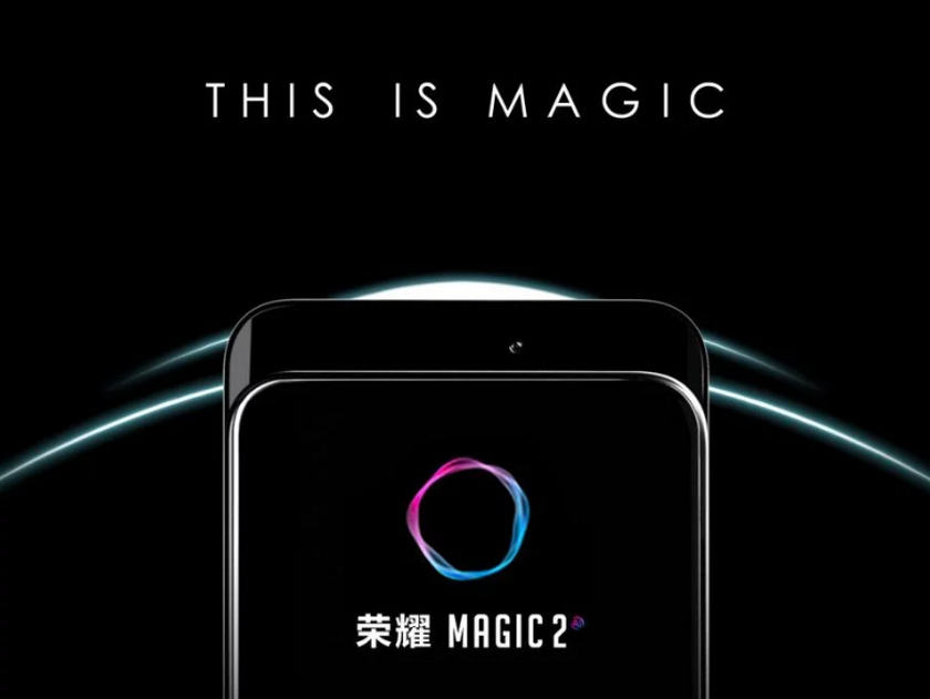 Honor Magic 2 показался но новых качественных изображениях