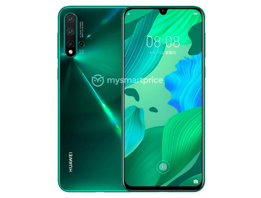 Сколько будет стоить флагманский смартфон Huawei Nova 5 Pro