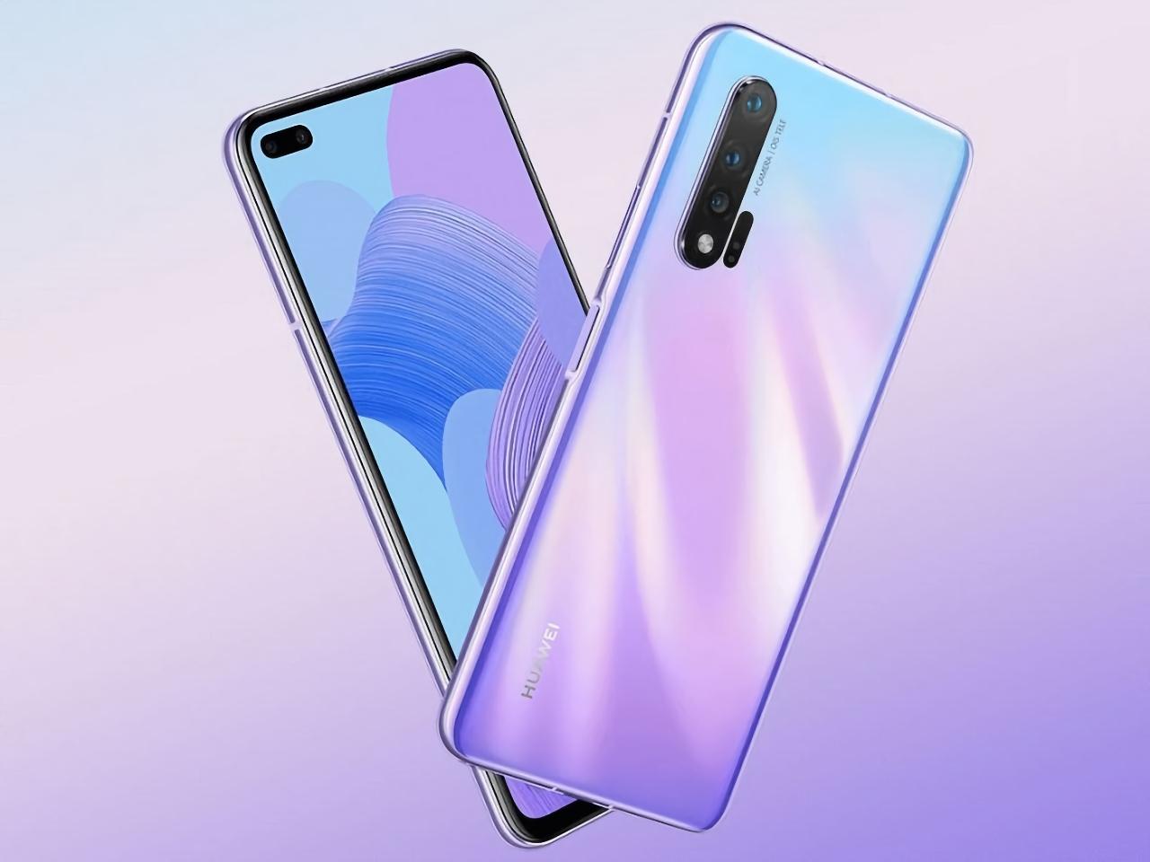 Официально: смартфоны Huawei Nova 8 и Huawei Nova 8 Pro анонсируют 23 декабря