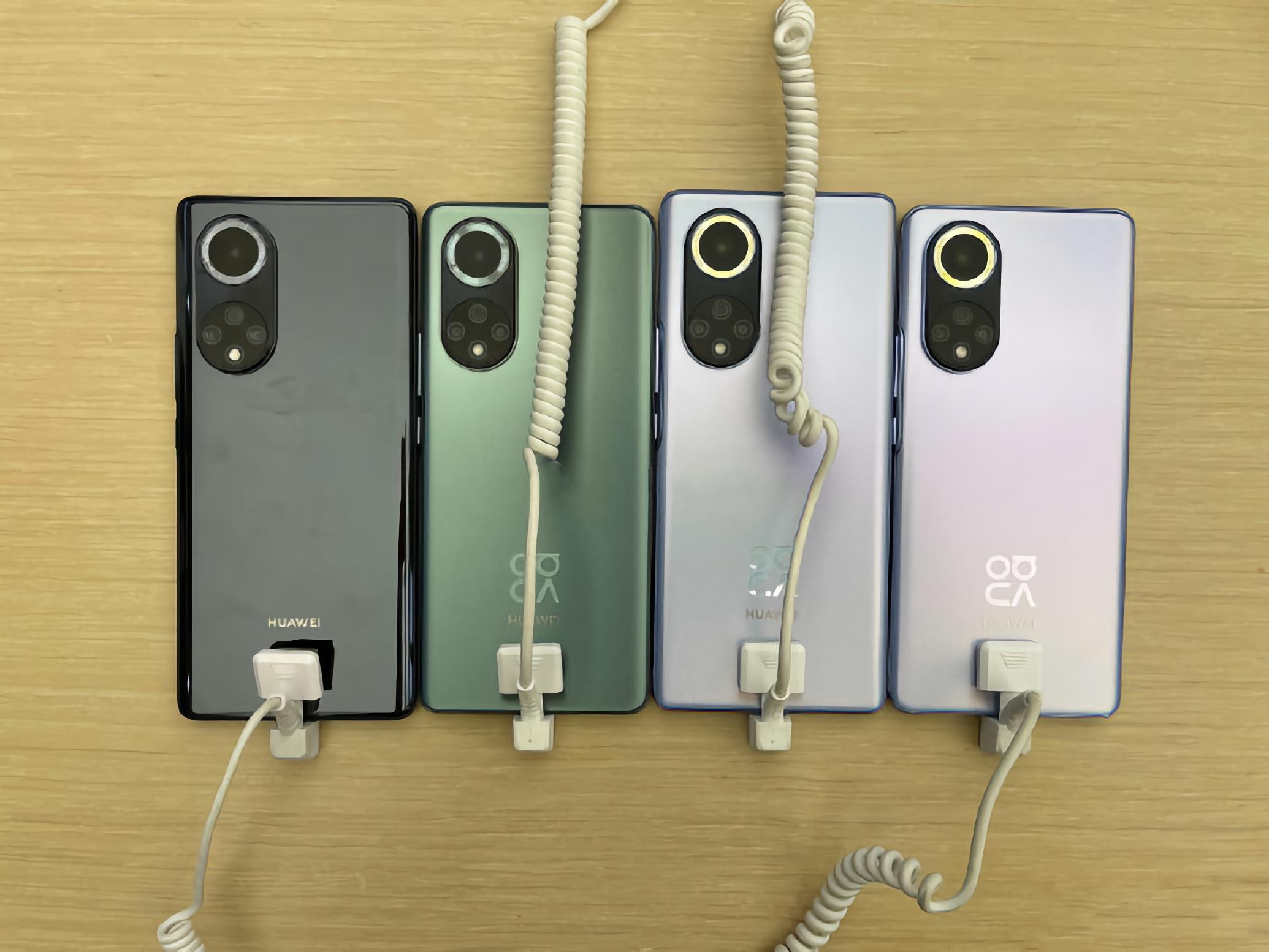 За два дня до анонса: инсайдер опубликовал подробные характеристики смартфонов Huawei Nova 9 и Huawei Nova 9 Pro
