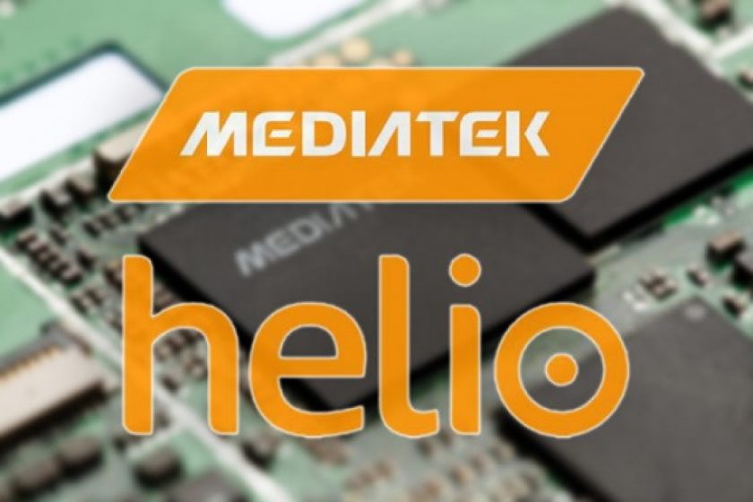 Processors MediaTek Helio P will be with built-in AI and face recognition technology