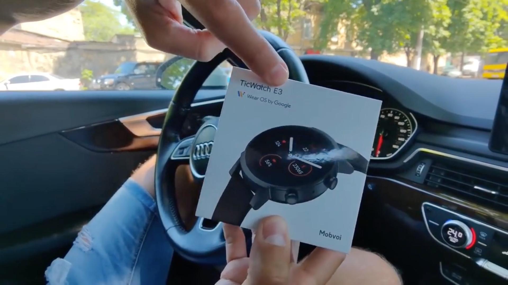 Mobvoi 16 июня представит бюджетные смарт-часы TicWatch E3 с Wear OS на борту, чипом Snapdragon Wear 4100 и NFC