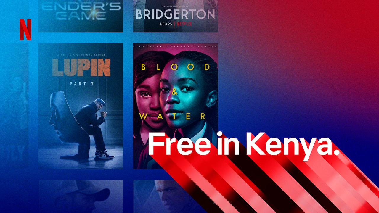 Netflix запускает в Африке бесплатный тарифный план