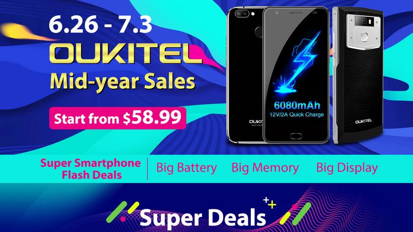 b1057715808f Июнь и начало июля — это время больших распродаж в китайских магазинах, и  Oukitel также решила поддержать традицию. Компания снизила цены на всю  линейку ...