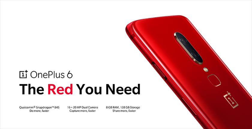 OnePlus анонсировала флагман OnePlus 6 в красном цвете