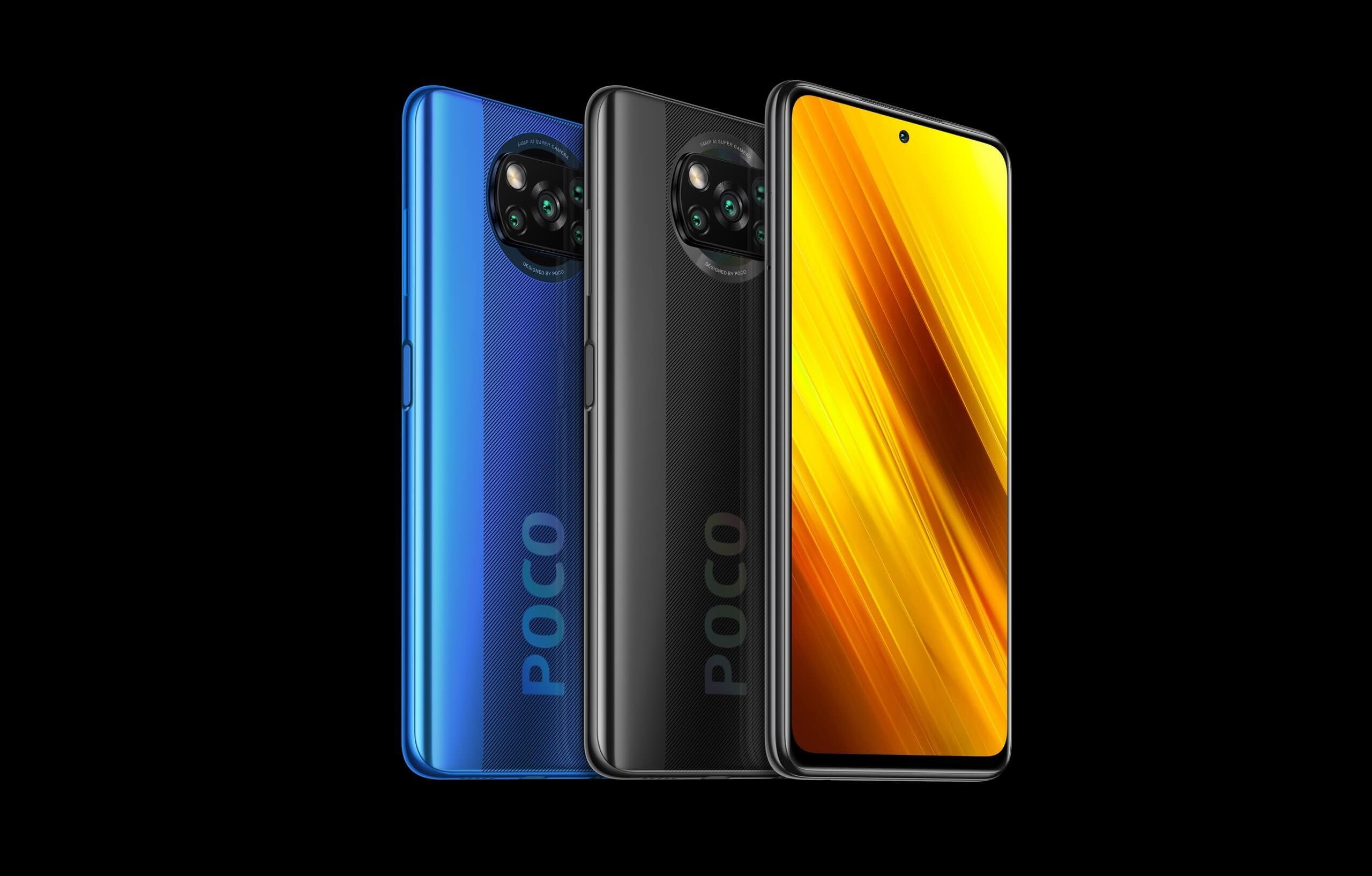 Улучшенная версия POCO X3 NFC на подходе: POCO X3 Pro засветился в базе данных FCC