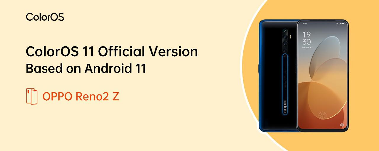 OPPO Reno 2Z и OPPO A91 начали получать обновление ColorOS 11 с Android 11 на борту