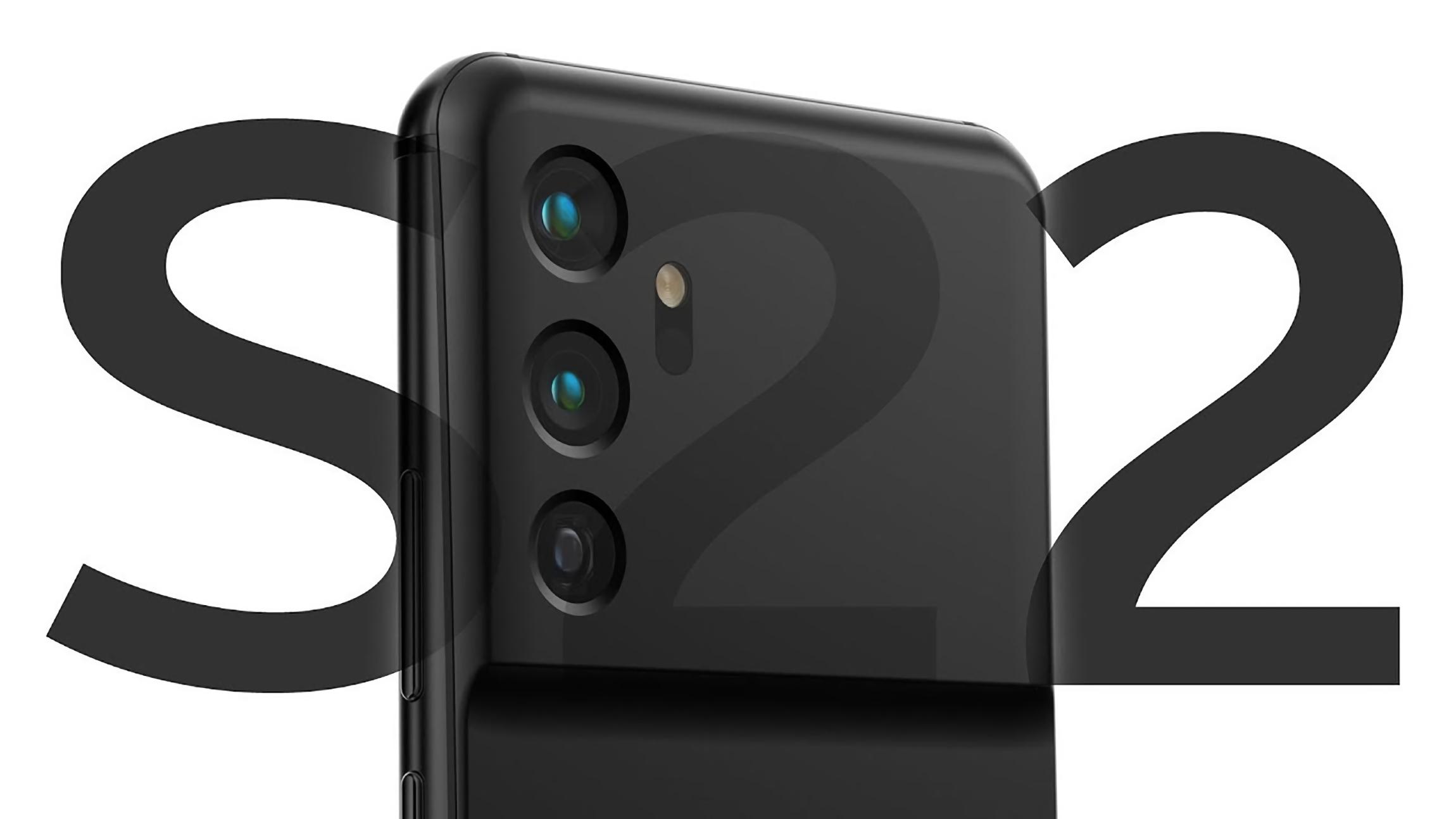 Компактный флагман: инсайдер показал как будет выглядеть Galaxy S22 в сравнении с iPhone 13
