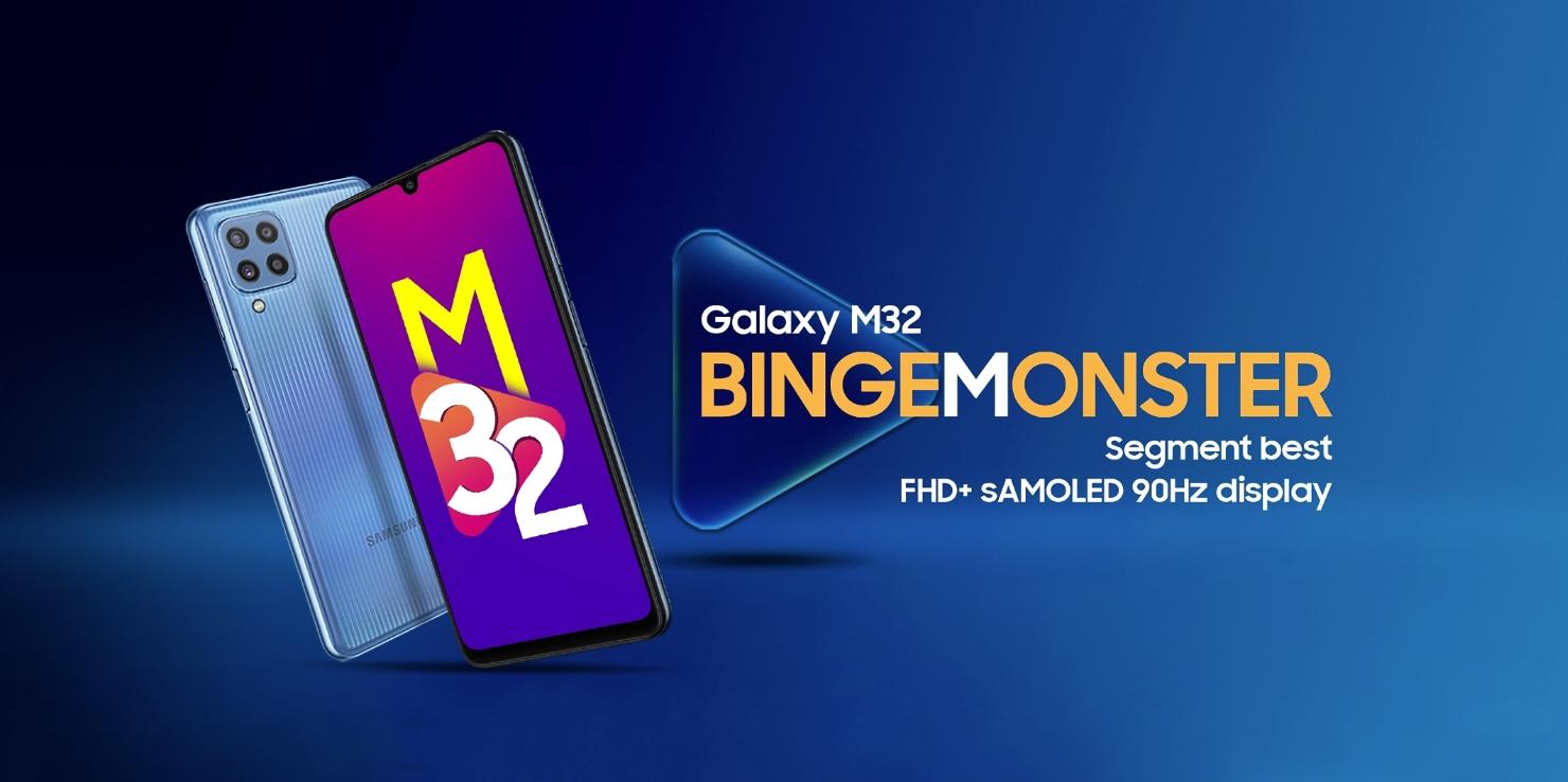 Samsung Galaxy M32: AMOLED-экран на 90 Гц, чип MediaTek Helio G80 и батарея на 6000 мАч за $200
