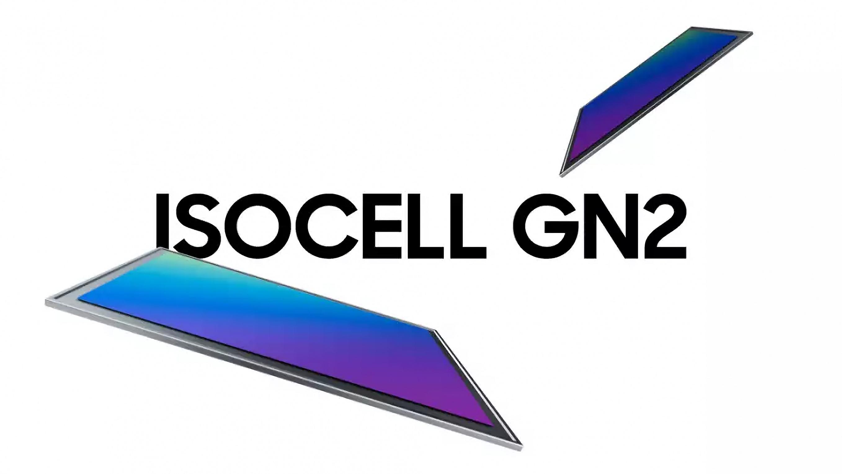Samsung анонсировала ISOCELL GN2: 50-мегапиксельный сенсор с поддержкой технологии Dual Pixel Pro