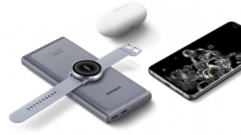 Аксессуары для Galaxy S20: Samsung представила два повербанка на 25 Вт и автомобильное зарядное устройство на 45 Вт