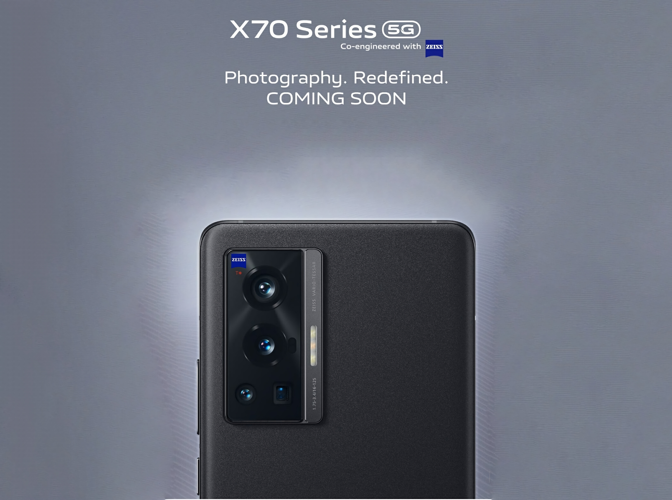 Когда состоится глобальный анонс смартфонов Vivo X70, Vivo X70 Pro и Vivo X70 Pro