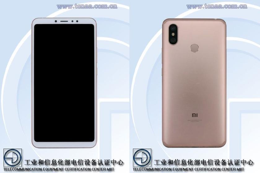 Xiaomi определилась с официальной датой презентации фаблета Mi Max 3