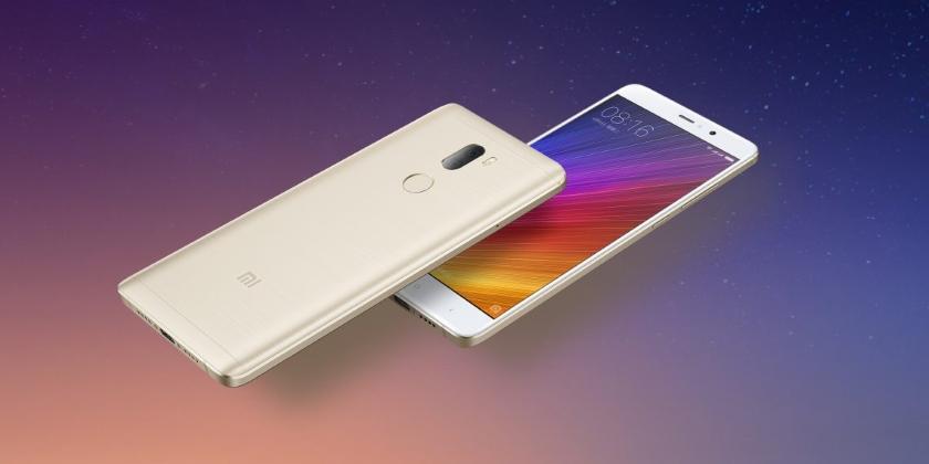 Сегодня вГонконге стартовали продажи акций китайского гиганта Xiaomi