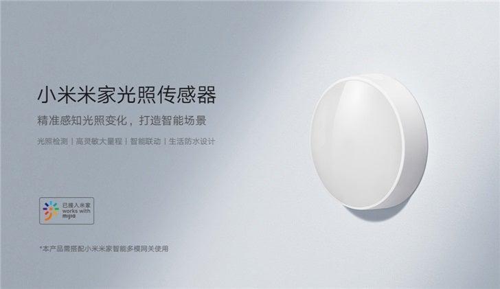 Xiaomi представила Mijia Light Sensor: автоматизированный датчик света за 7 долларов