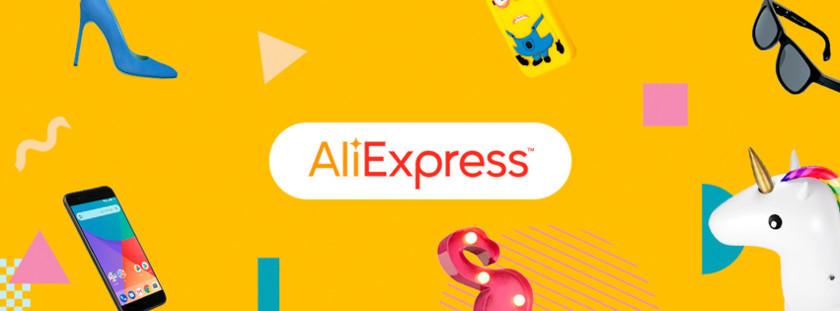 Скидки недели на AliExpress: что купить на первой распродаже 2020 года