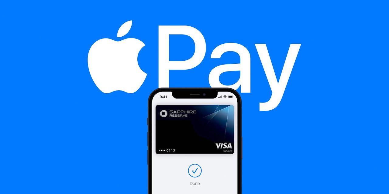 ЕС планирует обвинить Apple в антиконкурентном поведении: виноваты Apple Pay и чип NFC в iPhone
