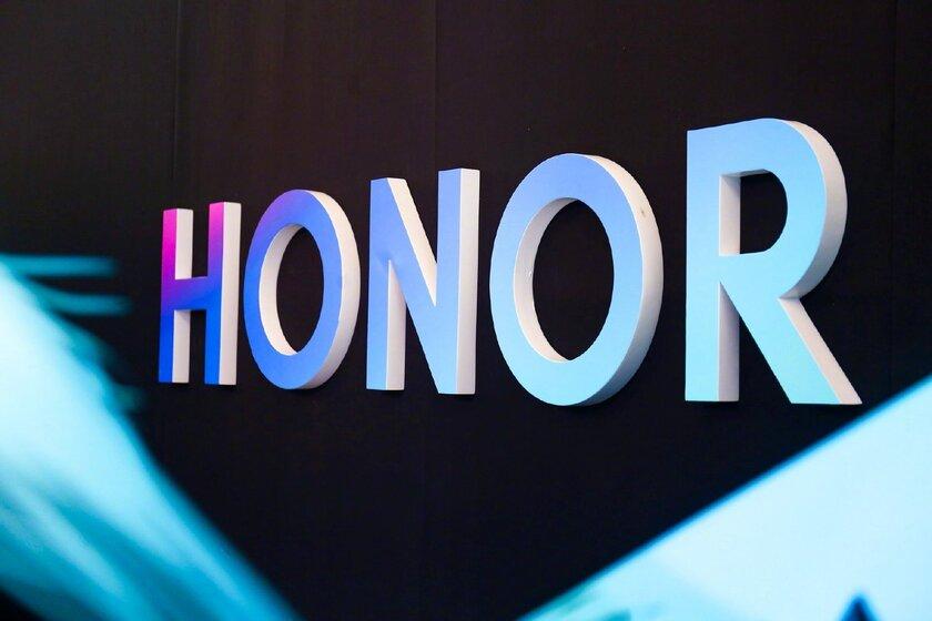 Honor анонсировала новый ноутбук MagicBook 15