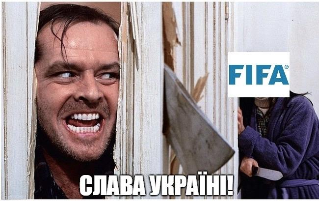 Украинские болельщики устроили рейд на официальное сообщество FIFA в Facebook