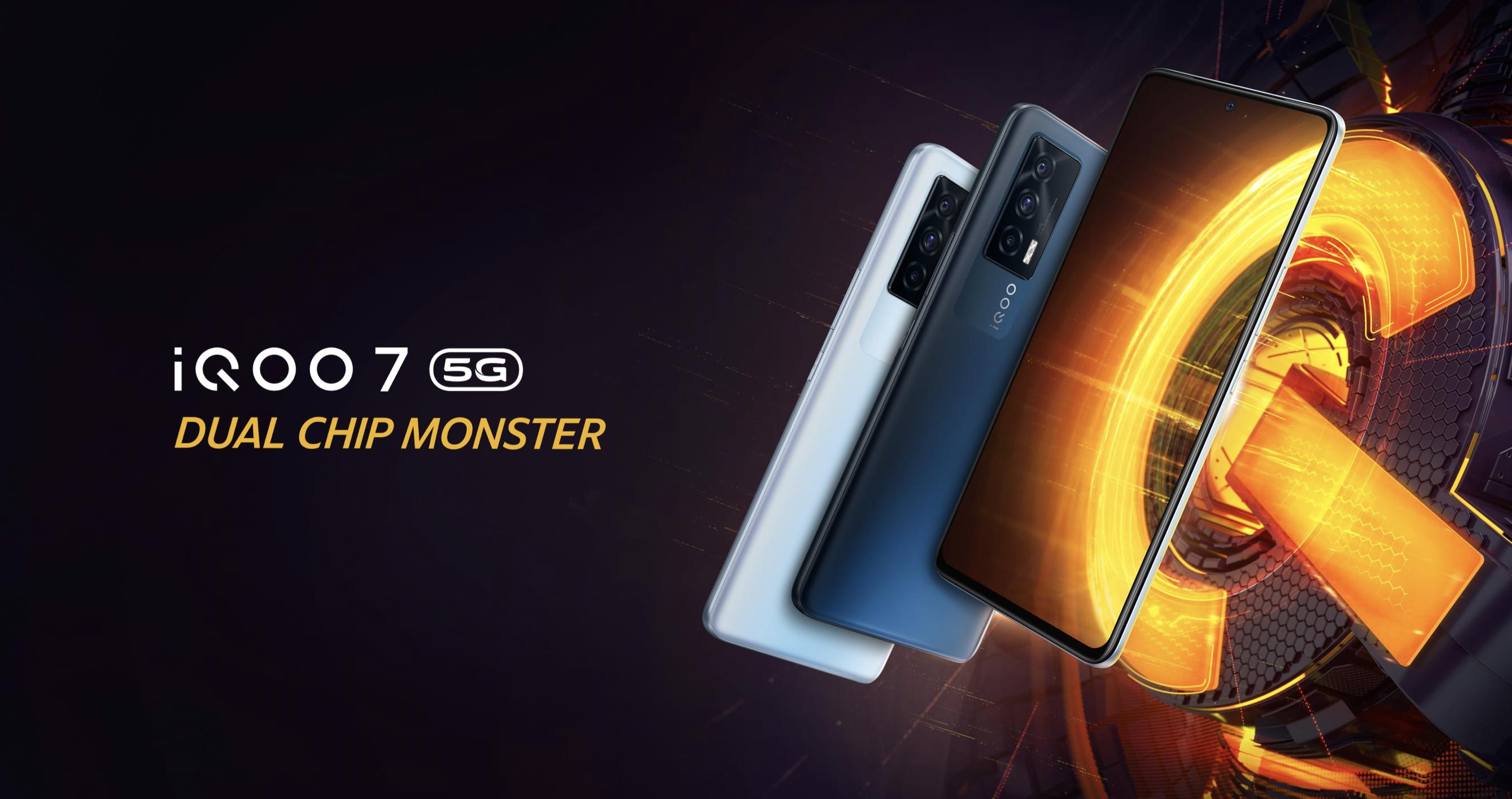 iQOO 7 с чипом Snapdragon 870, AMOLED-экраном на 120 Гц и ценником от $427 вышел за пределами Китая