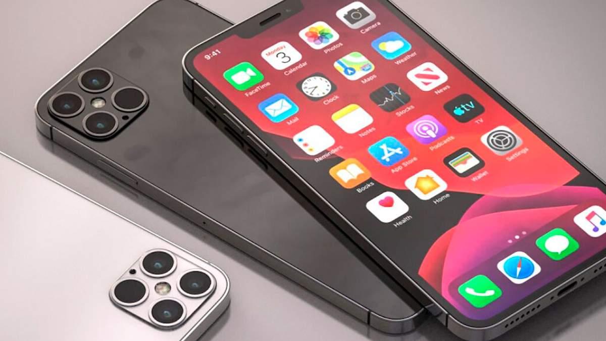 Прогноз: никакого 1 ТБ памяти в iPhone 13, LiDAR только у Pro-моделей и без повышения цен