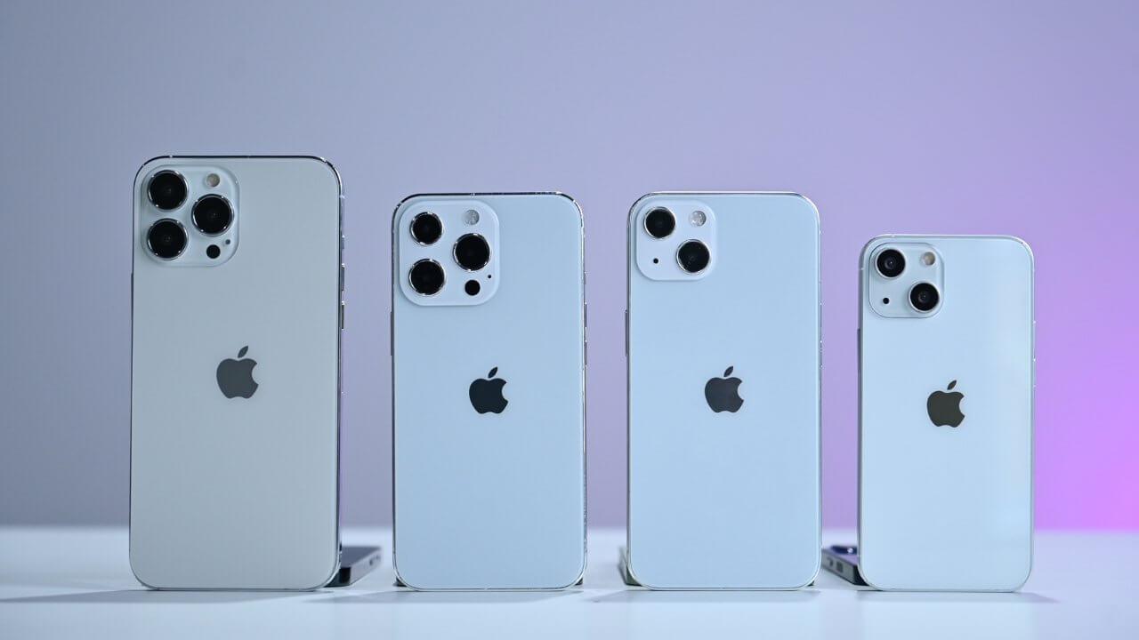 До $1 599  стали известны цены всех версий iPhone 13