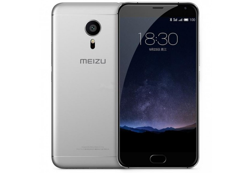 Meizu to Charm Fans on April 13: MX6 suspected