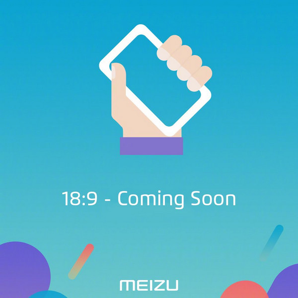 The date of presentation of Meizu S6 - the first smartphone of the company with the screen 18: 9 is named