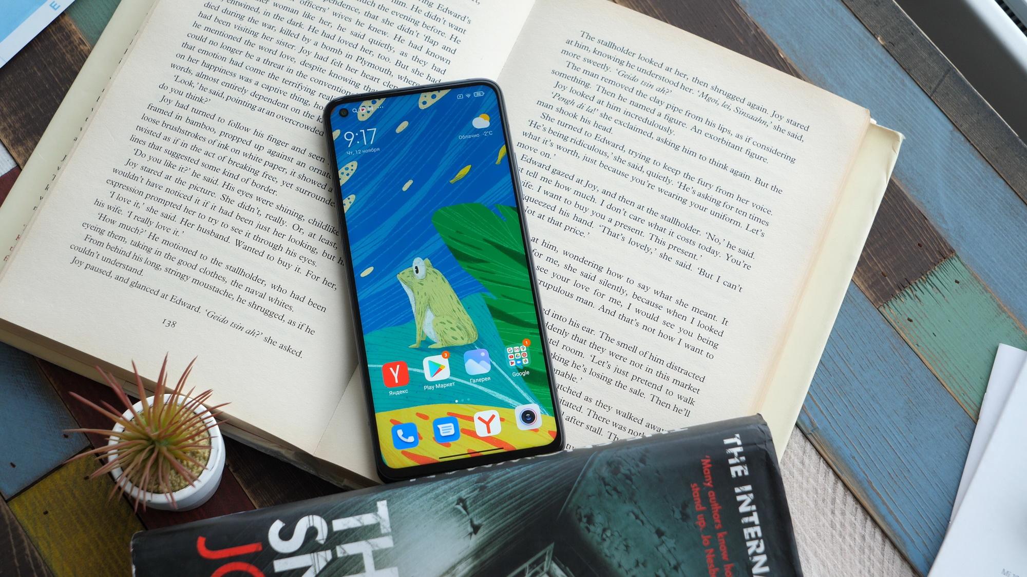 От 745  европейские магазины опубликовали цены Xiaomi 11T