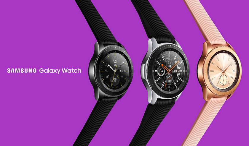 Анонс SamsungGalaxy Watch: «умные» часыс улучшенной автономностью