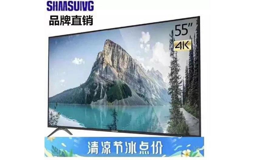 SHAASUIVG— китайский клон Samsung выпустил 4К-телевизор на55дюймов за$57