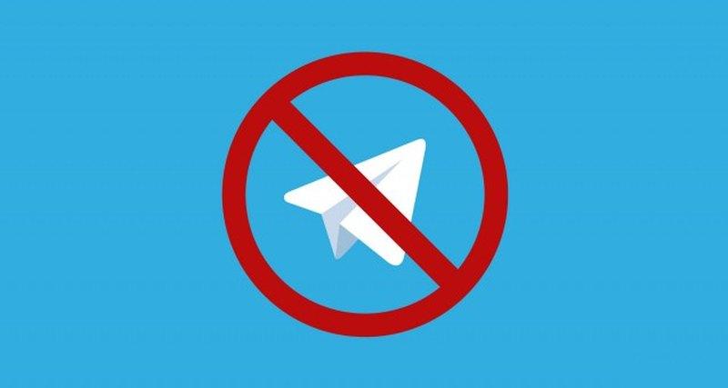 Суд снова отклонил апелляцию адвокатов Telegram